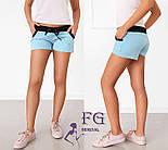 """Шорти """"Little shorts"""" - трикотаж  Розпродаж, фото 2"""