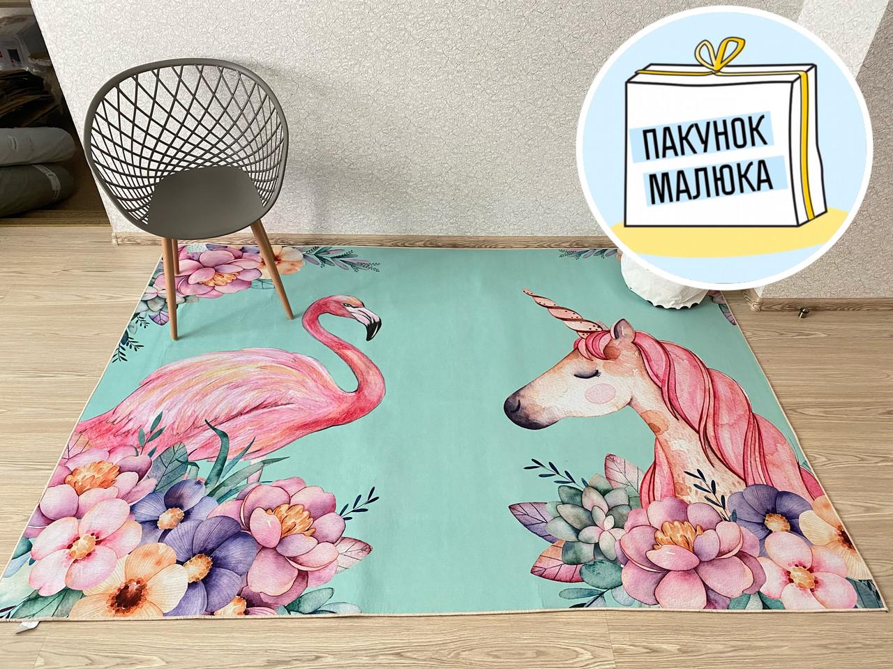"""Бесплатная доставка! Коврик для детской  """"Единорог и фламинго"""" 1,6 на 2.3 м"""