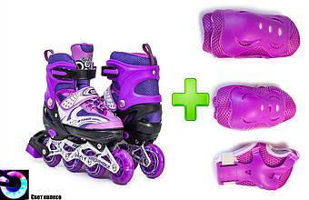 Детские Ролики + Защита Mondays Фиолетовый размер от 29 - 33