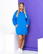 Платье Спорт - шик №18 (электрик) 2909202