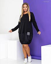 Платье Спорт - шик №17 (чёрный) 1509201