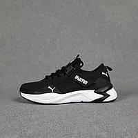 Мужские кроссовки Puma (черно-белые) О10457 летняя стильная обувь ремешком SIN