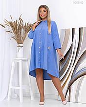 Платье Измит (голубой) 0208182