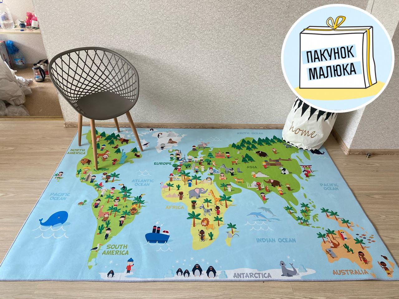 """Безкоштовна доставка! Килим """"Карта світу"""" (1.6*2.3 м)"""