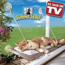 Полка, лежанка на окно для котов и кошек, оконная кровать для кота Sunny Seat