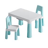 """Детский функциональный столик Poppet """"Моно Блу"""" и два стульчика"""