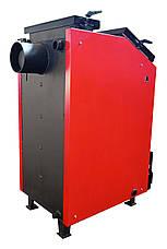 Котел шахтный  Rizon M-sahta 20 кВт.Бесплатная доставка!, фото 2