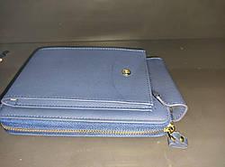 УЦІНКА! Гаманець-клатч Forever Baellerry N8591, синій