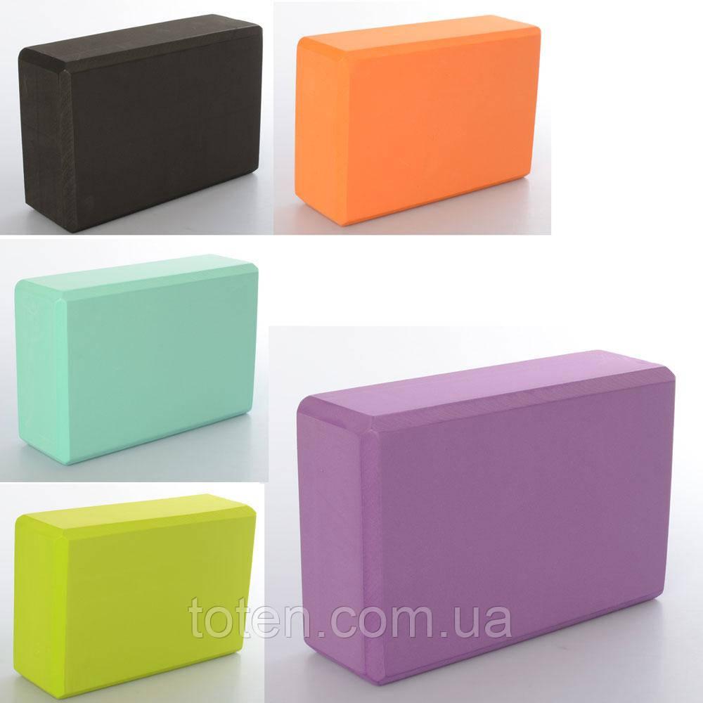 Блок для йоги MS 0858-2 EVA, 22,5-15-8 см, 170 г, 5 кольорів