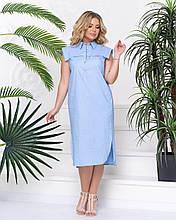 Сукня Тахо-1 (блакитний) 2404183