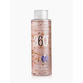 Тонер для особи Wokali Natural Beauty Blossom Essence 360 Lavender