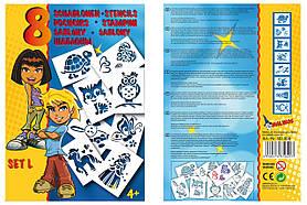 Трафарети MALINOS для дівчаток 8 шт (набір L)