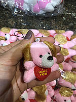 Мягкая игрушка собачка мини оптом для изготовления букетов