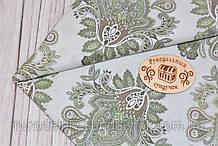Равномерная хлопковая ткань с рисунком (Б-39)