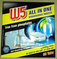 Таблетки для посудомоечных машин W5 30