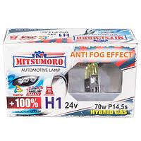 Автолампа MITSUMORO Н1 24v 70w P14,5s +100 anti fog effect (ВТФ)