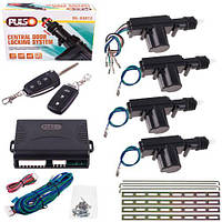 Комплект ц/з  PULSO/DL-32012/с пультом-ключ