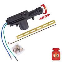 Активатор дв/замка PULSO/DL-48002/2-х др./360°/4.5-5.0 kg