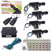 Комплект ц/з Pulso/DL-32011/8 PIN/с пультом (DL-32011)