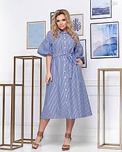 Платье Бове (синий) 0601201