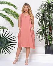 Платье Мессина (терракотовый) 2506191