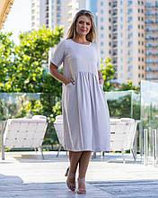 Платье Элунда (кварцевый) 2606192