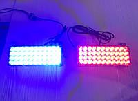 Проблесковый сигнальный LED стробоскоп/маячок в решетку .бампер красно-сини .Проблесковый маячок для авто -12V, фото 1