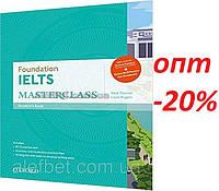 Английский язык / Подготовка к экзамену: Foundation IELTS Masterclass: Student's Book+Online / Oxford