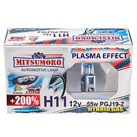 Автолампа MITSUMORO Н11 12v 55w PGJ19-2 v 2 +200 plasma effect (ближній, ВТФ)