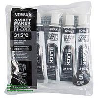 Герметик формирователь прокладок высокотемпературный Черный Nowax Gasket Maker BLACK