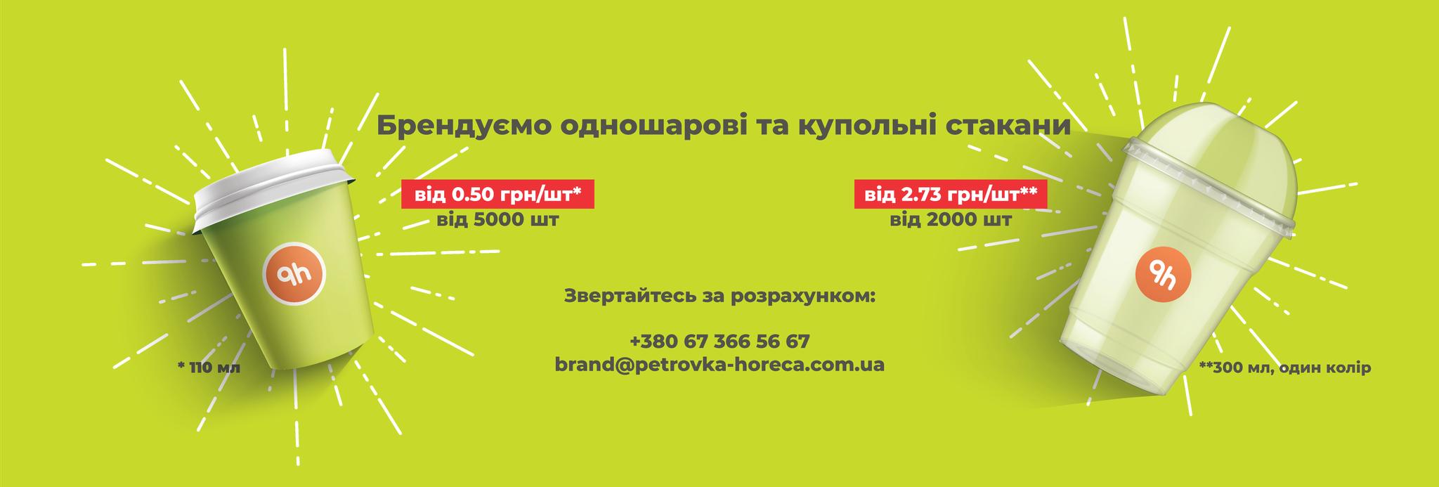Все для кофейни от https://petrovka-horeca.com.ua/