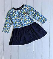 Детское платье клешное Розочка для девочки 2-5 лет, цвет темно-синий с голубым