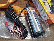 Насос перекачки топлива 12V погружной насос перекачки топлива D = 50mm 12V дизель