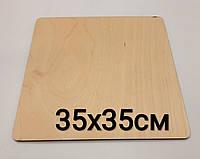 Подложка под торт из фанеры квадрат. Усиленная подложка под торт 35х35см, 6мм толщина