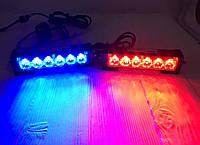 Проблисковий маячок/стробоскоп LED в решітку бампер червоно-синій .Проблисковий сигнальний для авто -12-24V, фото 1