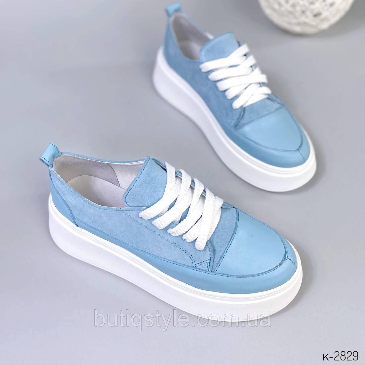 Голубые женские кроссовки натуральная замша на платформе