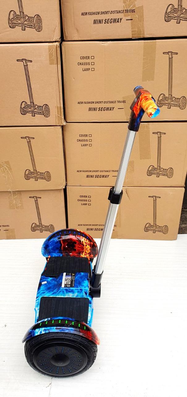 МІНІ СІГВЕЙ (гироскутер, гироборд) з РУЧКОЮ Smart Balance Wheel (Смарт баланс) А8 10,5