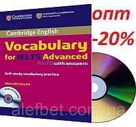Английский язык / Подготовка к экзамену: Cambridge Vocabulary for IELTS Advanced Band+CD. Учебник / Cambridge