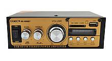 Усилитель UKC AK-699D MP3 FM 220v 12v 40W