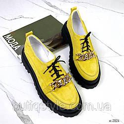 Женские желтые туфли лоферы натуральная замша с цепочкой