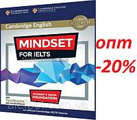 Английский язык / Подготовка к экзамену: Mindset for IELTS Foundation Student's Book+CD. Учебник / Cambridge