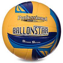 М'яч волейбольний PU BALLONSTAR LG0161