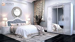Спальня Луиза 4дв Белый глянец ТМ МироМарк