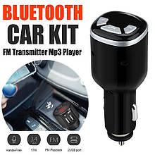 Автомобильный FM модулятор X11 с Bluetooth и USB зарядкой