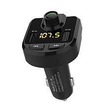 FM-трансмиттер автомобильный М9, bluetooth, LED
