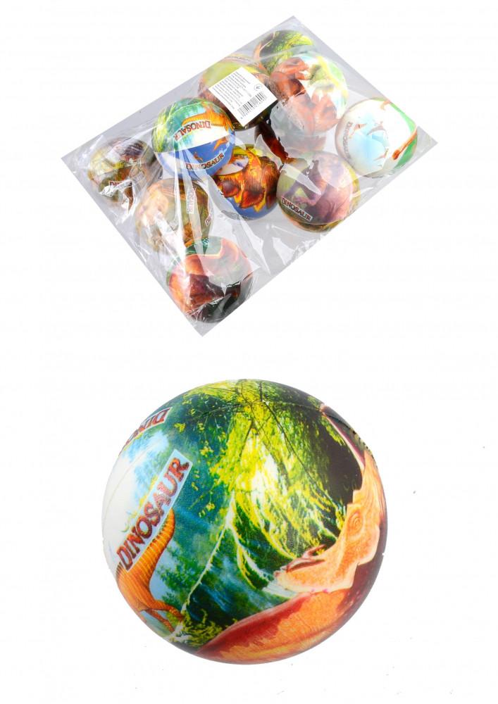 """Мяч фомовый AToys """"Динозавры"""" микс видов, размер игрушки 6,3 см, в пакете PB190801"""