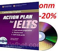 Английский язык / Подготовка к экзамену: Action Plan for IELTS Academic Module Self-study. Учебник / Cambridge