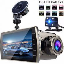 Видеорегистратор автомобильный DVR 450 Full HD + камера заднего вида