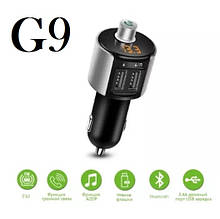 Автомобильный FM-модулятор трансмиттер MP3 G9 Bluetooth