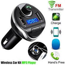 Фм модулятор t20 автомобильный  (трансмиттер) с Bluetooth